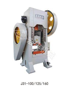 J31-100/125/160闭式热锻造压力机