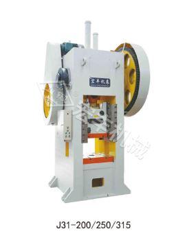 J31-200/250/315闭式热锻造压力机