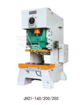JH21-160/200/250开式固定台压力机